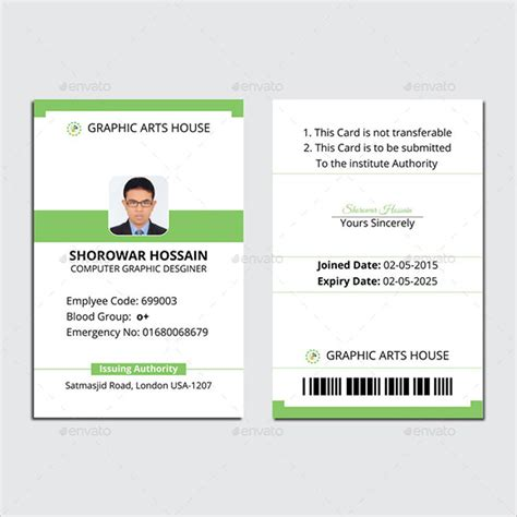 id card template docs employee id card template