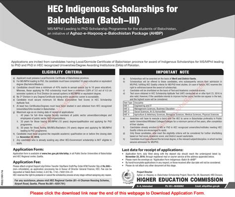 Scholarships For Mba Students In Pakistan by Hec Indigenous Scholarships October 2016 For Students Of