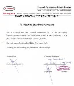 work completion certificate template certificate of work completion free printable documents