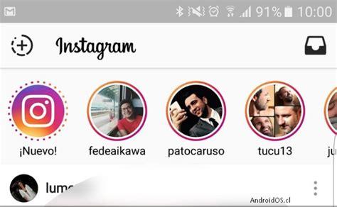 cadenas de instagram stories numeros que son los instagram stories archivos mi celular
