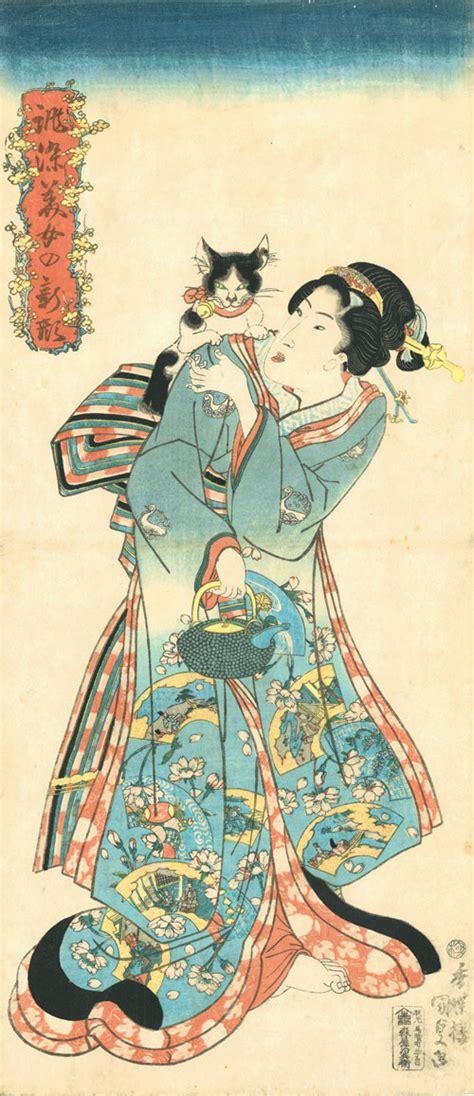 libro japanese prints ukiyo e in life of cats selections from the hiraki ukiyo e collection studio international