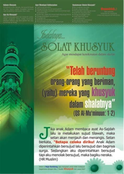 Poster Tuntunan Sholat poster vcd islam poster sholat khusyu
