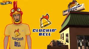 säbel gta sa cluckin bell tv commercial