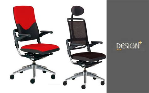 sedie e poltrone per ufficio poltrona ufficio sedie e poltrone per ufficio