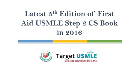 aid for the usmle step 2 cs sixth edition books 5th edition of aid usmle step 2 cs book 2016