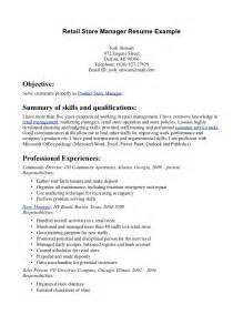 retail management resume objective resume objective examples retail