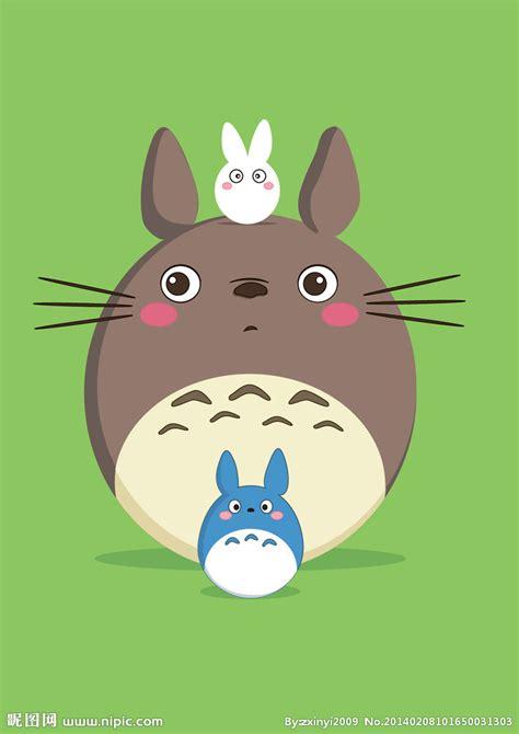 imagenes de totoro kawaii 龙猫矢量图 图片素材 其他 矢量图库 昵图网nipic com
