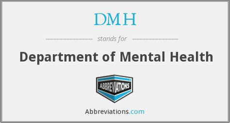 dmh department of mental health