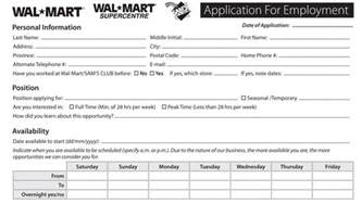 how to fill out employment application