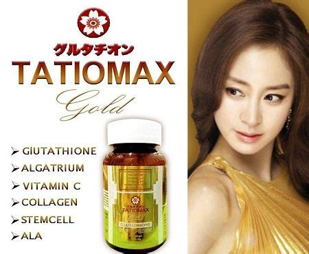 Collagen Stemcell new tatiomax gold glutathione whitening gel capsules with