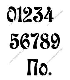 font templates to print 7 best images of large fancy printable numbers fancy