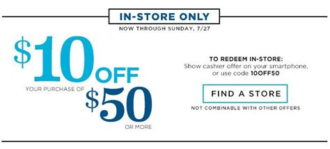 old navy coupons 10 off 50 at old navy old navy canada coupon save 10 off when you spend 50 in