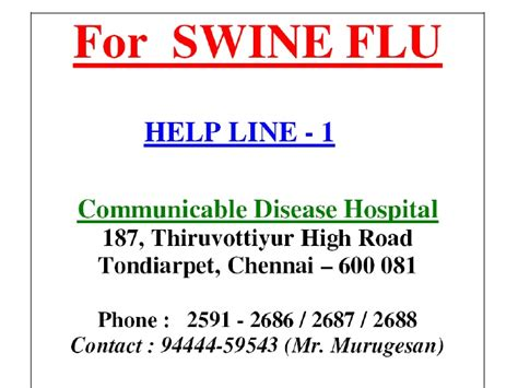 Mba Helpline Number by Swine Flu Helpline Numbers Precautions