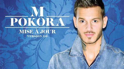 a m m pokora juste une photo de toi audio officiel youtube