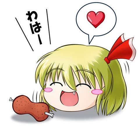Waha Meme - image 45603 yamato suzuran waha know your meme