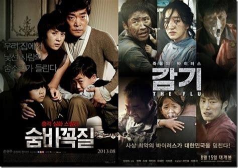 film korea flu sinopsis k movie the flu full episode 1 6 lengkap