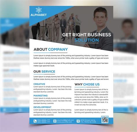 photoshop business flyer templates free 3 corporate business flyer templates psd titanui
