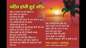 Love Shayri In Hindi » Home Design 2017