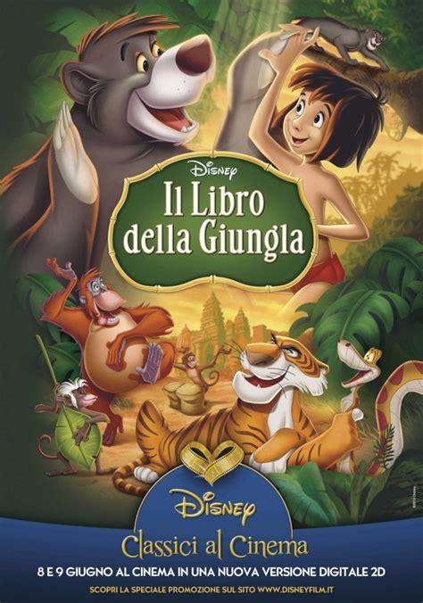 il libro delle il libro della giungla 1967