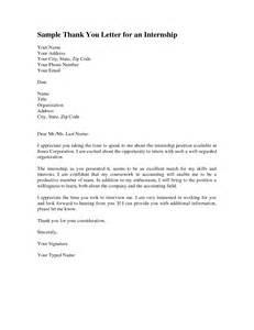 Appreciation Letter After Internship you letter for internship template thank you letter after internship