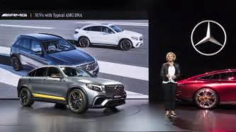 new car shows a look at mercedes during the 2017 new york auto show