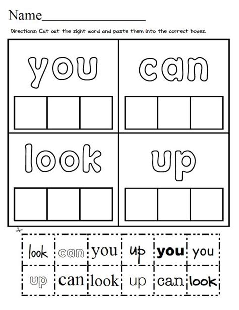 sight word matching games printable 737 best kinder sight word ideas images on pinterest