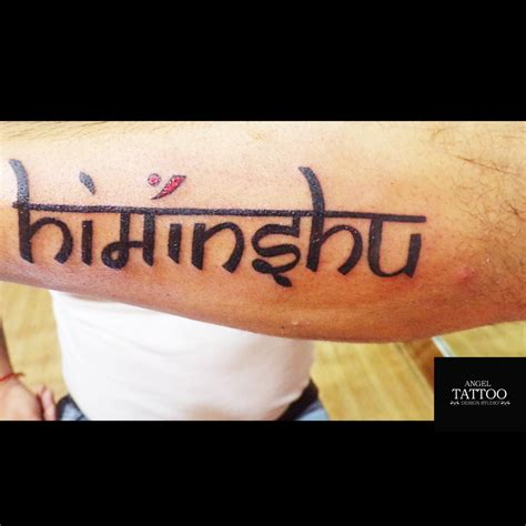 tattoo blog 40 best maa maa designs ideas of maa paa