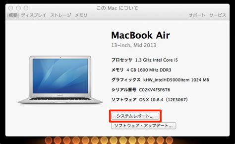Mac Address Lookup Macbook Related Keywords Suggestions For Mac Address Macbook Air