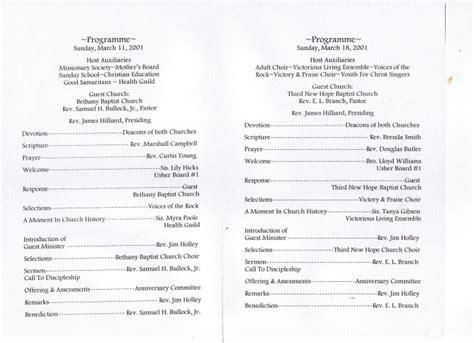 Church Program Template Cyberuse Baptist Church Program Templates