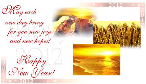 newyesr greeting in telugu christian christian new years clipart 32