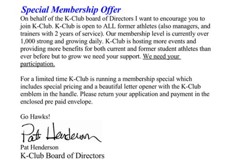 membership card letter template membership offer letter template 7 sles and exles