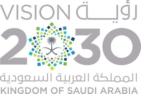 saudi vision  wikipedia