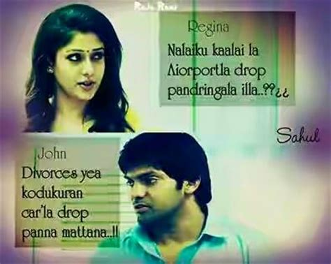 tamil movie love dialogues pictures tamil movie images with love quotes for whatsapp facebook