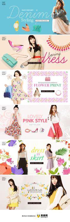 design fashion banner set of flat line color banners design concept on behance