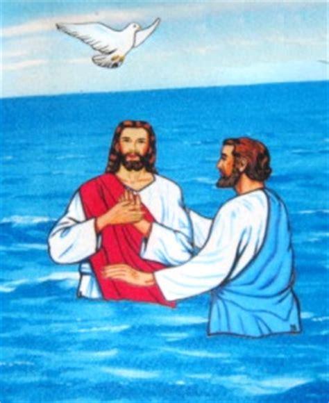 imagenes de jesus bautizado por juan dibujos imagenes biologia sistema aparato 01 11 15