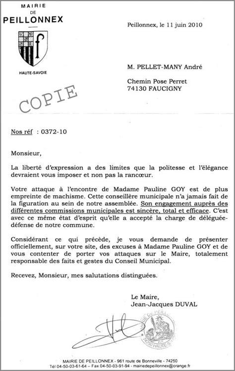 Lettre De Motivation De Mutation Interne Exemple Lettre De Mutation Fonction Publique
