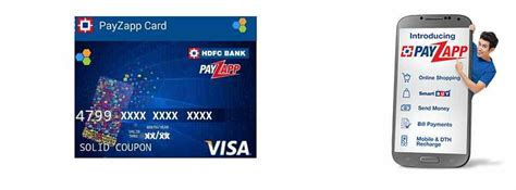 How To Add Money To A Gift Card - how add debit credit cards add money to payzapp solidcoupon