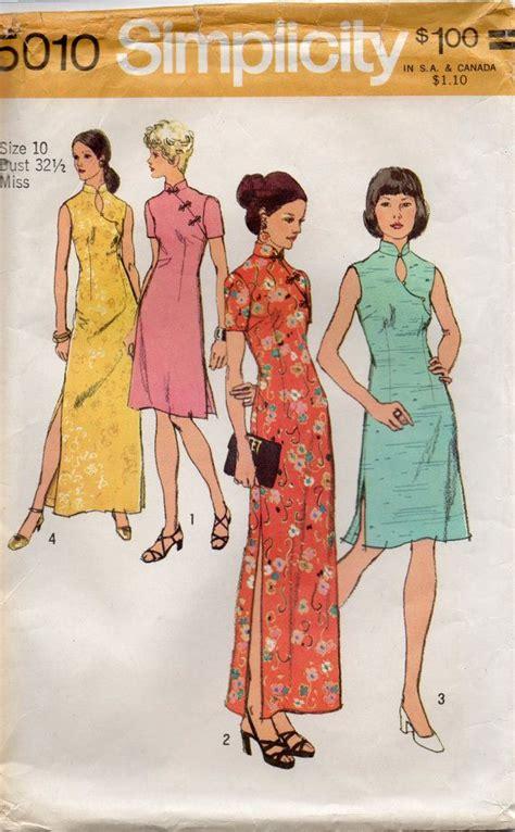 sewing pattern qipao qipao dress pattern cheongsam dress womens vintage