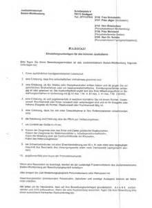 Bewerbung Anschreiben Praktikum Rechtsanwalt Bewerbungsanschreiben Praktikum Bewerbung Rechtspflegerin