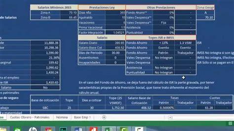 tutorial excel descargar descargar tutorial sueldos y salarios en hoja de excel