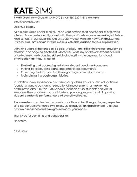 community engagement cover letter family and community engagement resume cover letters