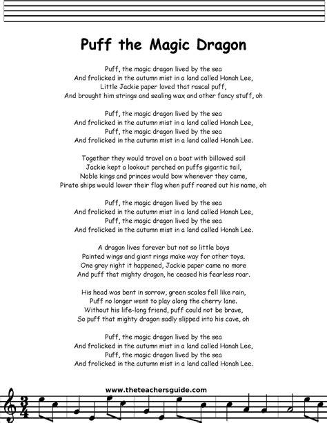 Printable Lyrics For Puff The Magic Dragon | puff the magic dragon lyrics printout midi and video