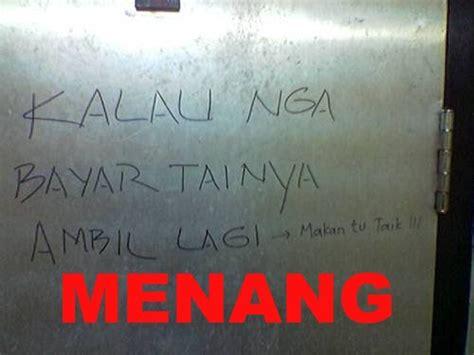 quotes lucu film indonesia quotes lucu indonesia quotesgram