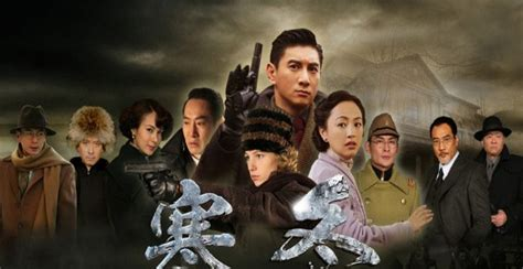bu bu jing qing starts filming and alternate ending nicky wu portrays a spy in tv drama severe winter