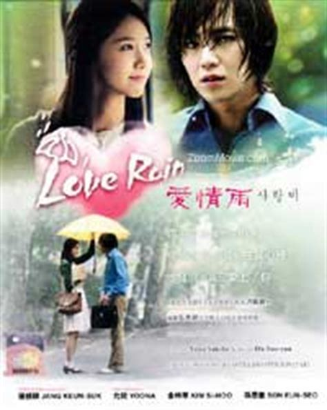 film drama korea rain love rain dvd korean tv drama 2012 episode 1 20 end