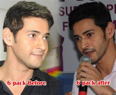 mahesh babu six pack mahesh babu before after six pack