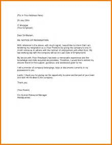 Resignation Letter For 5 Best Resignation Letter Sles One Month Notice Mailroom Clerk