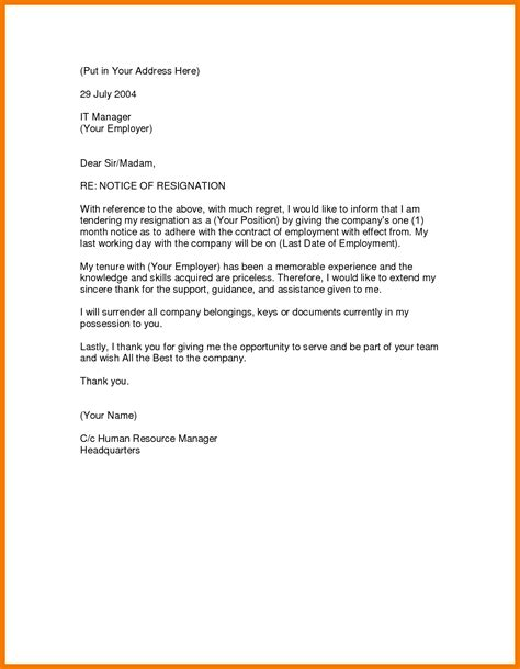 Best Resignation Letter Exles by 5 Best Resignation Letter Sles One Month Notice Mailroom Clerk