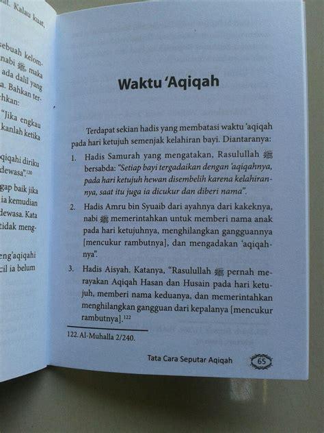 Ensiklopedi Aqiqah buku saku seputar aqiqah berdasarkan al quran as sunnah ash shahihah