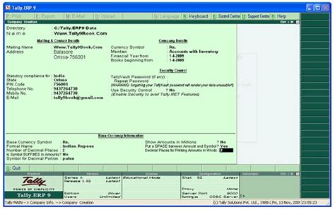 tally erp 9 full version software free download tally erp 9 free download full version with crack